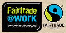 Fairtrade@Work