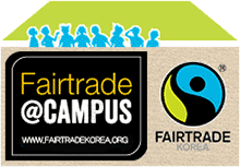 Fairtrade Campus